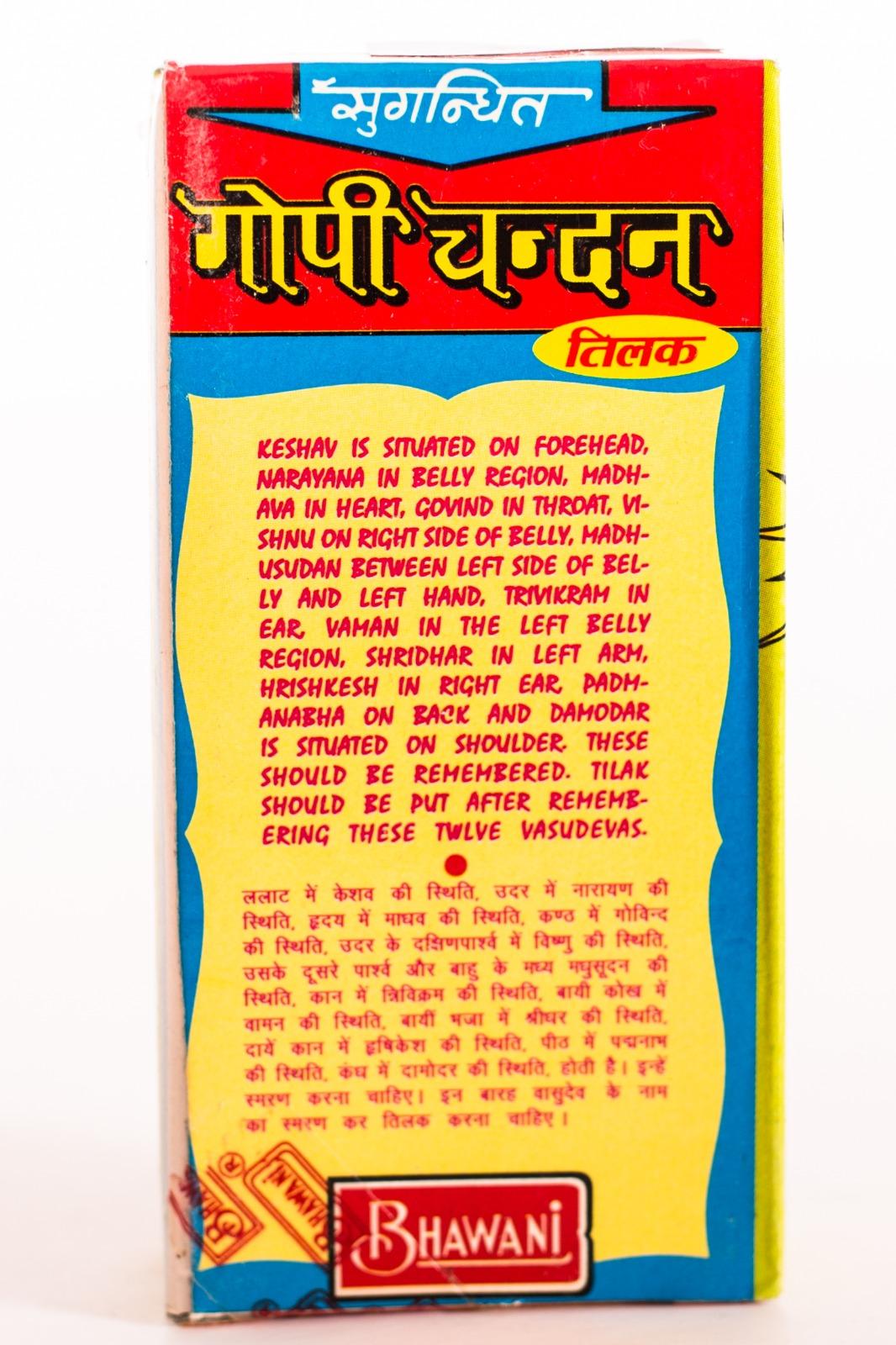 Gopi Chandan -Tilak