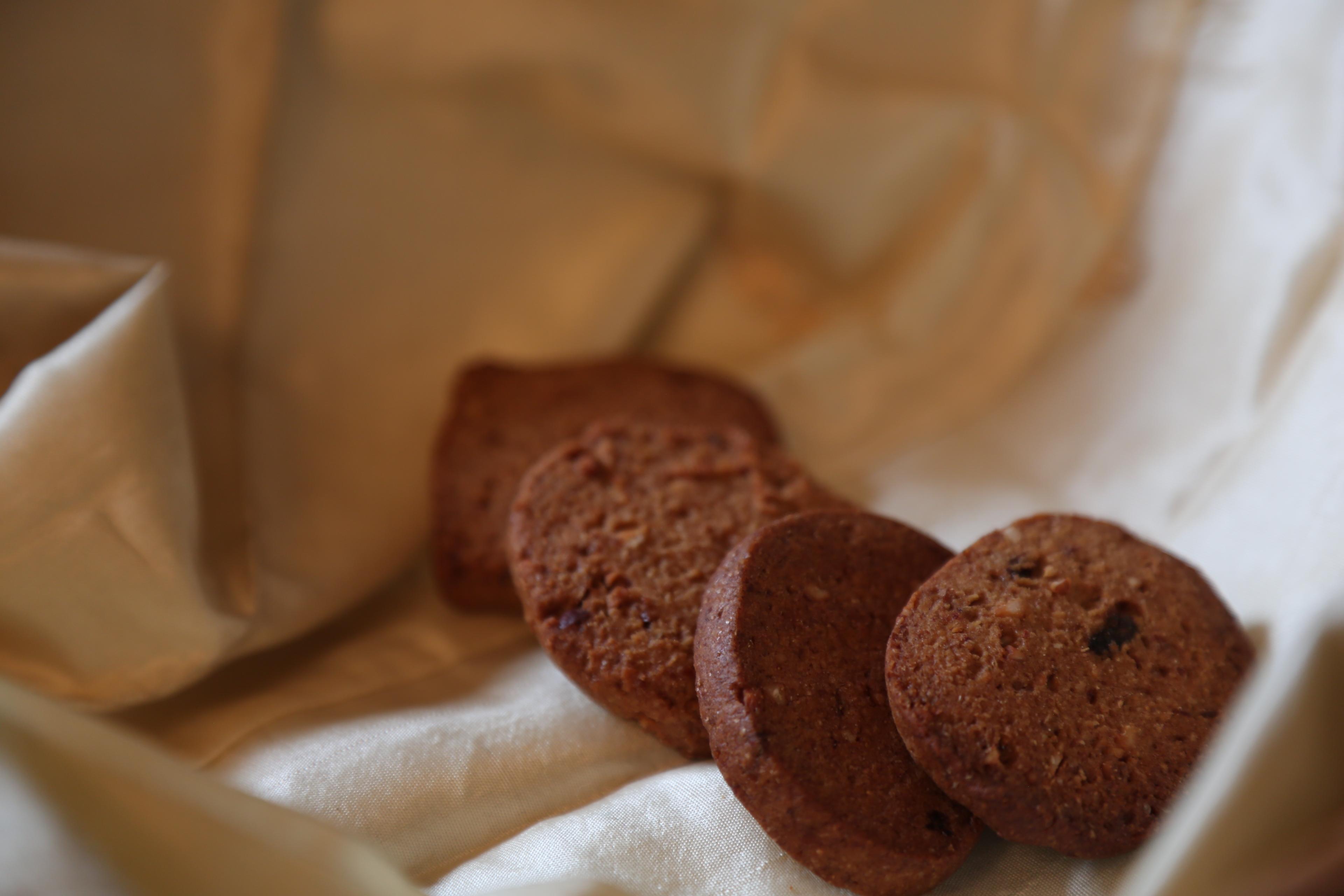 Dattel Kekse - ohne Zucker