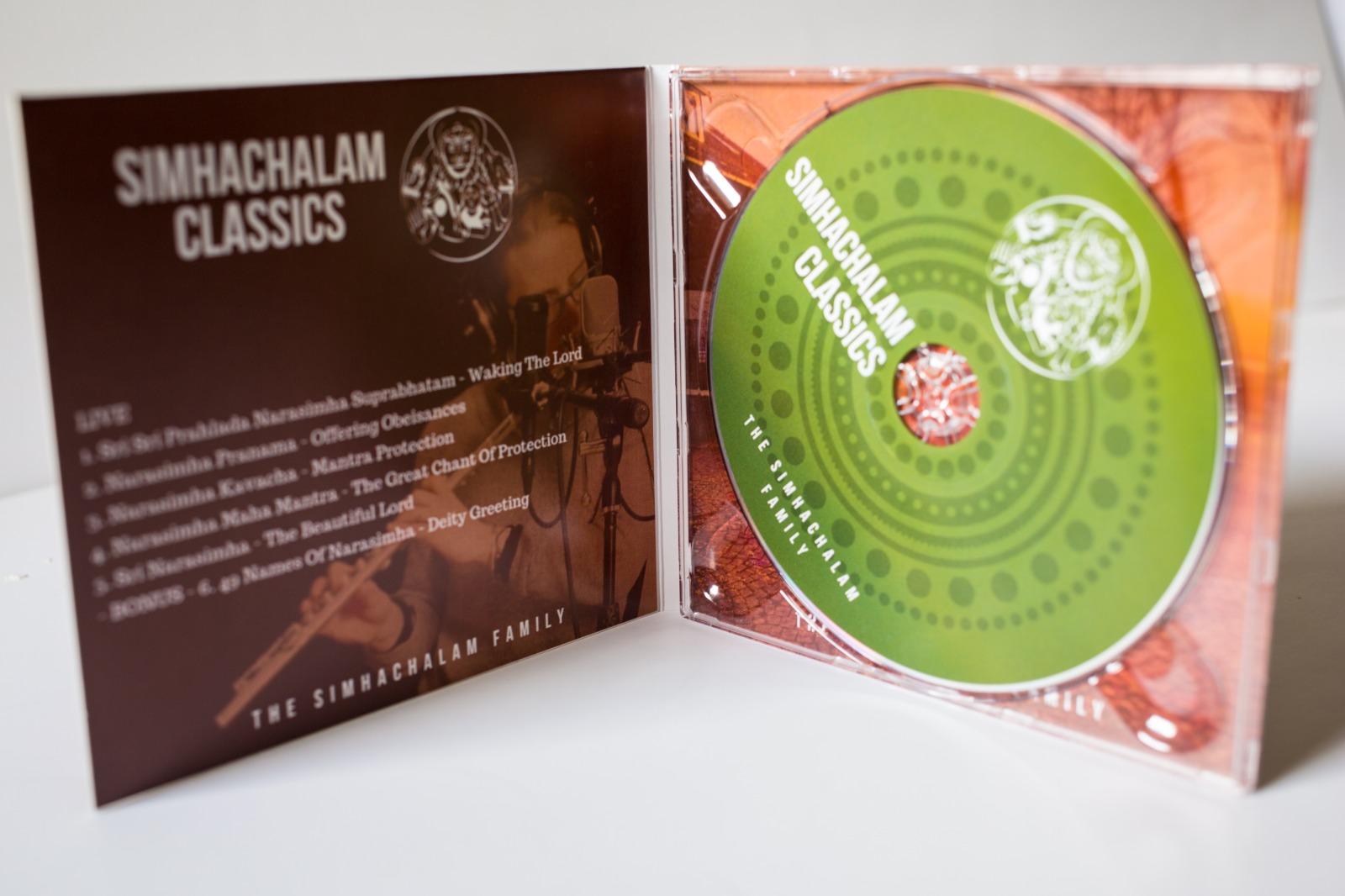Simhachalam Classics